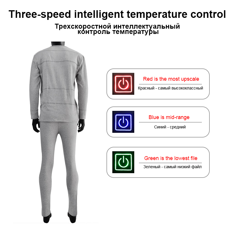 Dr. Warm warm battery operated thermal underwear on sale for winter-10