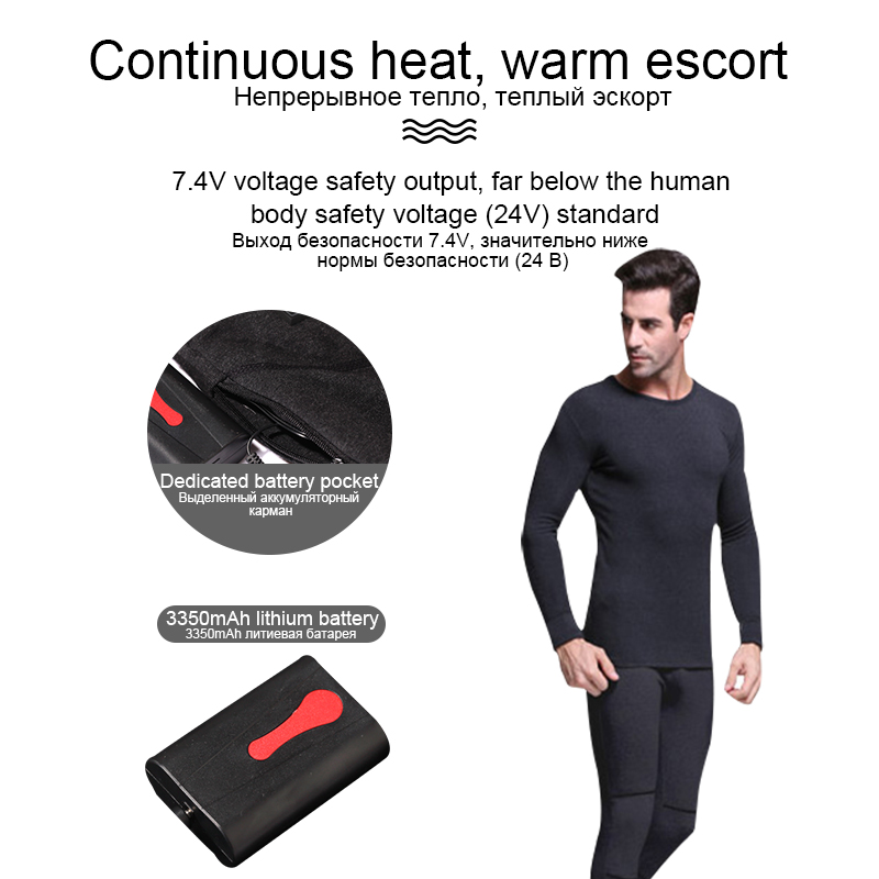 Dr. Warm warm battery operated thermal underwear on sale for ice house-3