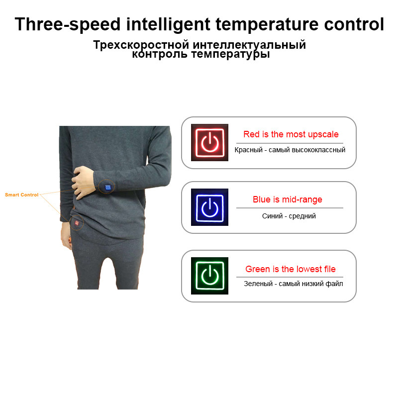 Dr. Warm clothes battery heated thermal underwear level for winter